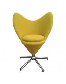 Twin arm chair