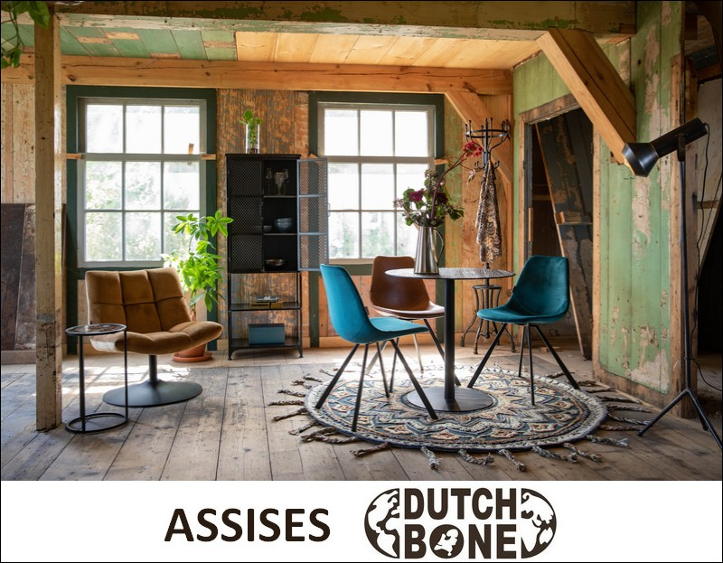 Assise Dutchbone Mathi Design.jpg