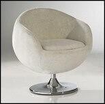 Fauteuil-design-ball-blanc-150.jpg
